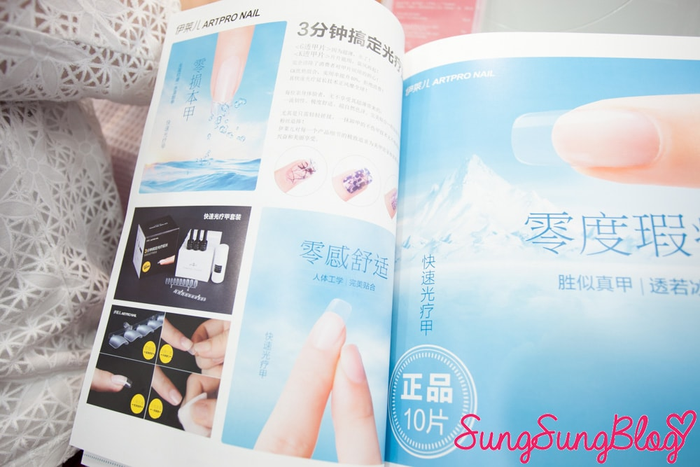 Sung-12-12-58 012