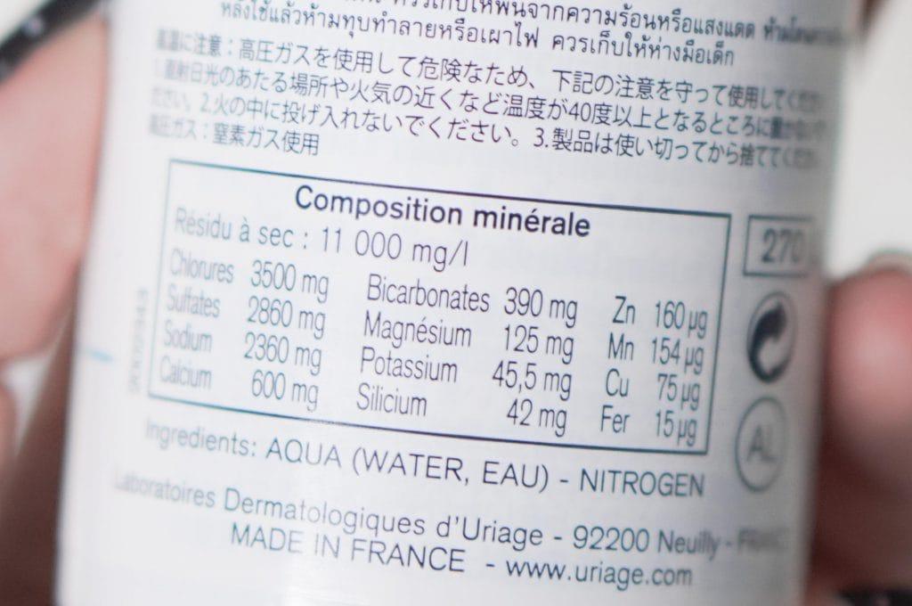 สเปรย์น้ำแร่ URIAGE