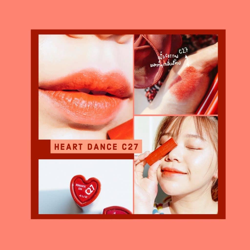 รีวิว 4U2 Heart Dance Lips เบอร์ C27
