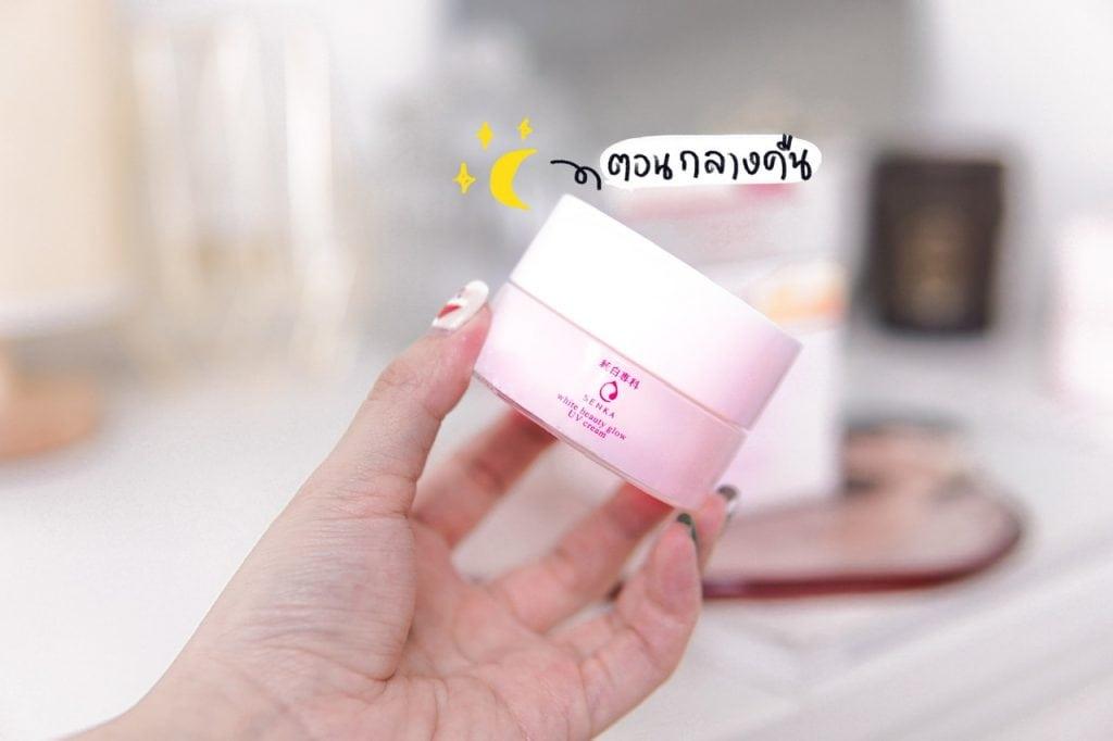 รีวิว  SENKA White Beauty Glow Gel Cream
